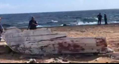 Rescatan cuerpos de balseros venezolanos