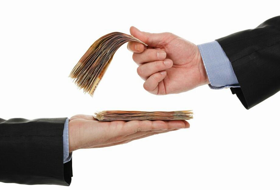 Nuevo salario mínimo
