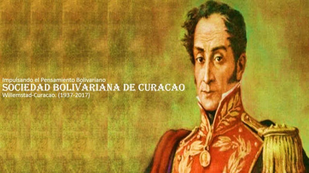 Clases gratis de música  en la Sociedad Bolivariana