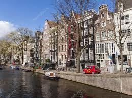Holanda no será más Holanda