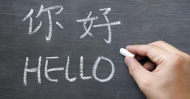 Conoce los idiomas más fáciles de aprender