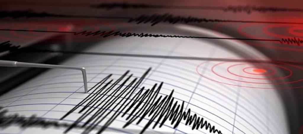 Colombia en alerta por cantidad de sismos