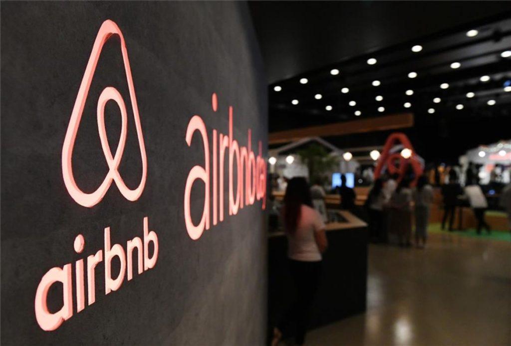 Curazao ampliará su oferta turística con Airbnb