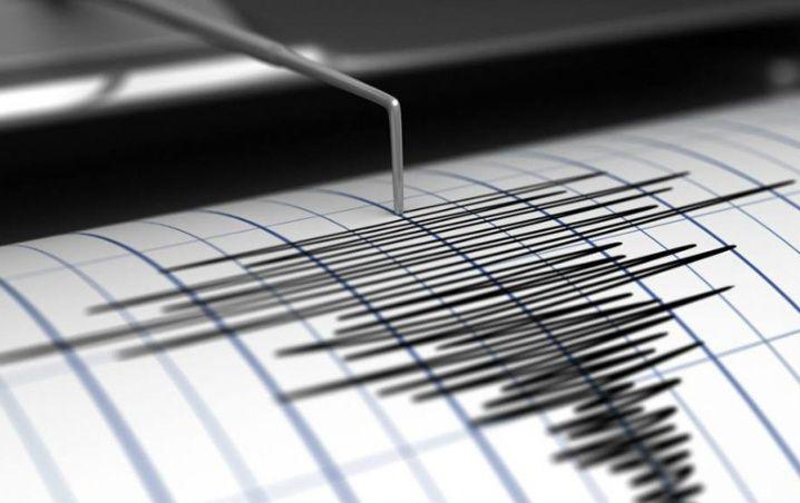 Terremoto de 5,3 en República Dominicana