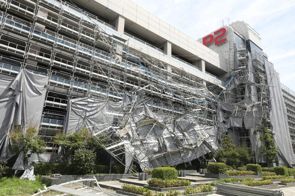 Tifón deja dos muertos en Tokio