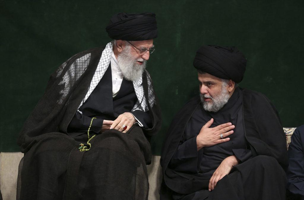 Guía supremo Iraní descarta negociación con EE.UU