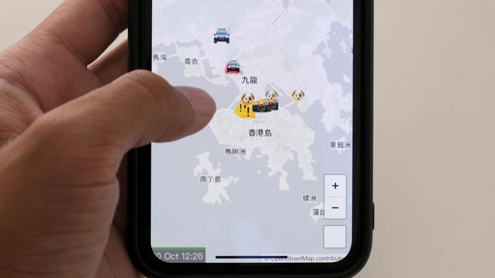 Apple elimina App china que localiza policías en un mapa